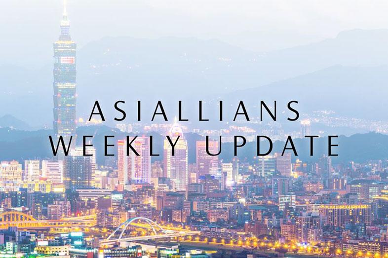 ASIALLIANS - Taiwan Legal Update