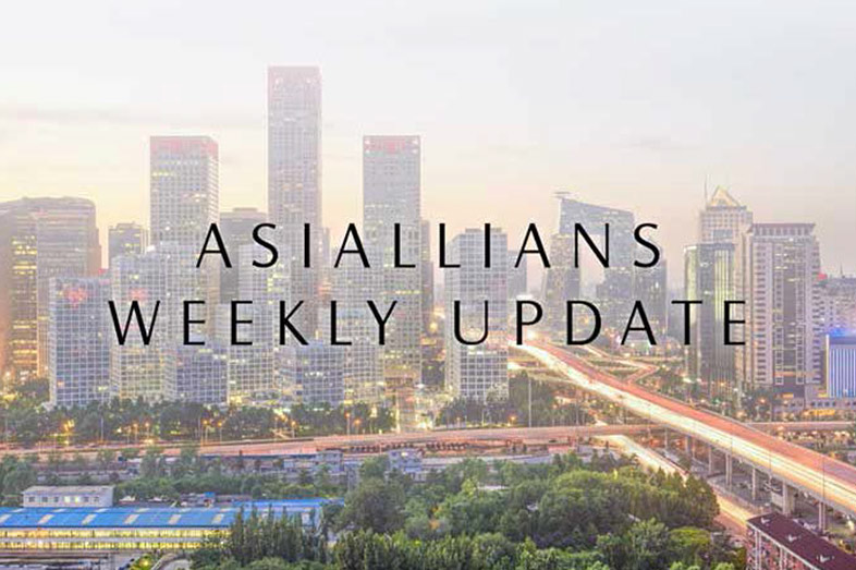 ASIALLIANS - China Legal Update