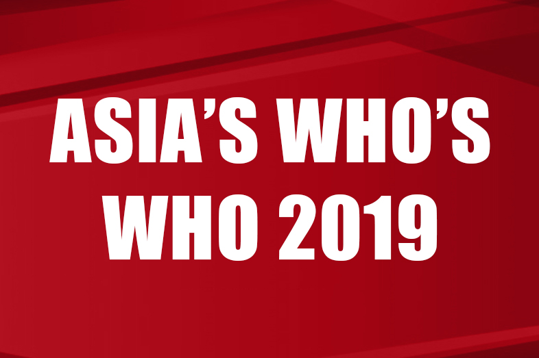 ALB's Who's WHO IN ASIA 2019